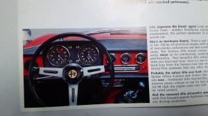 当時の新車カタログ デュエット1600用