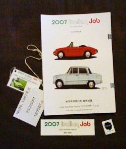 手の掛かった仕事で 旧車に愛情注いでられるのが良く伝わってきます。